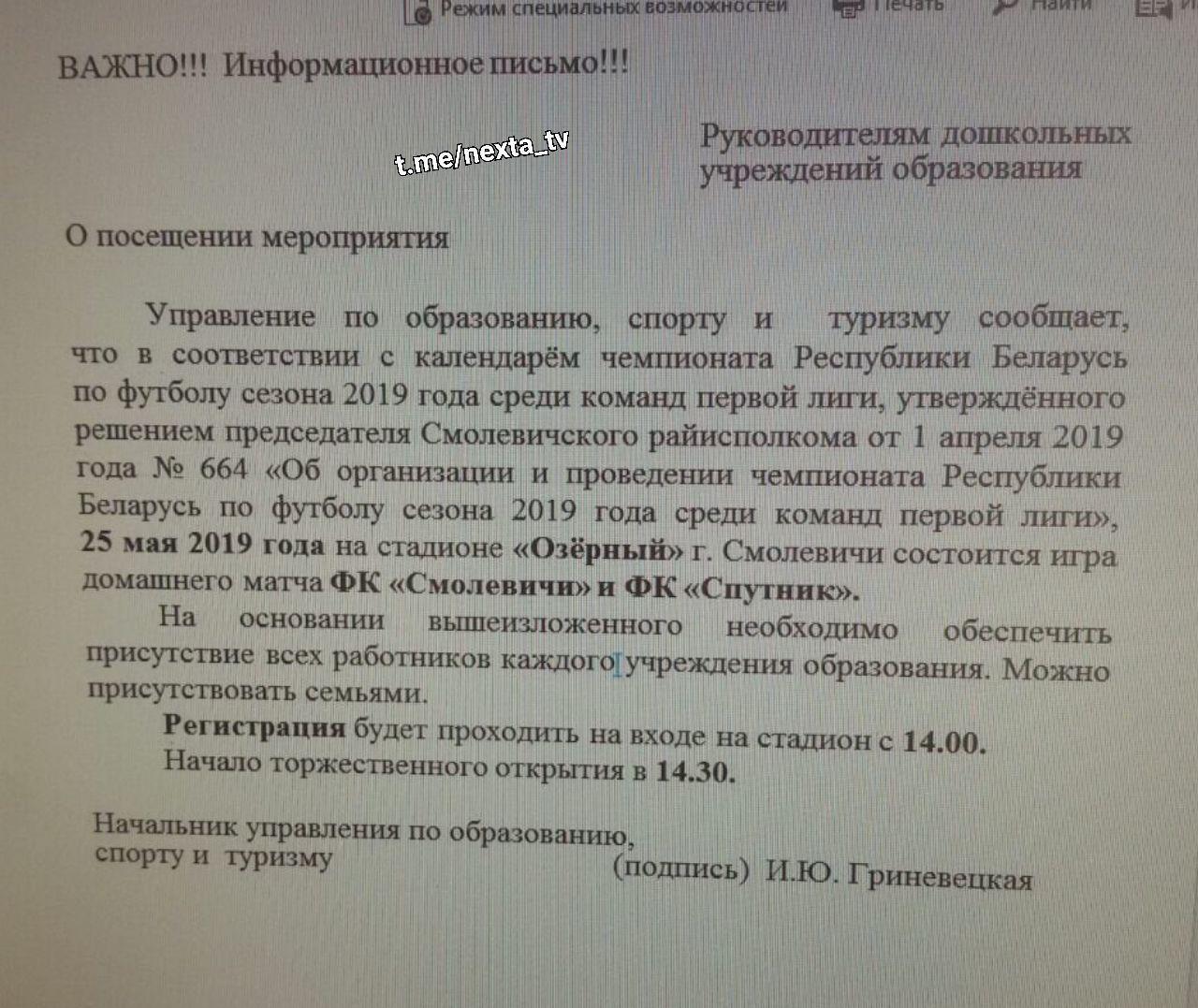 https://s5o.ru/storage/dumpster/5/c6/bffdf86b06b0cc693177ef978ac1a.JPG