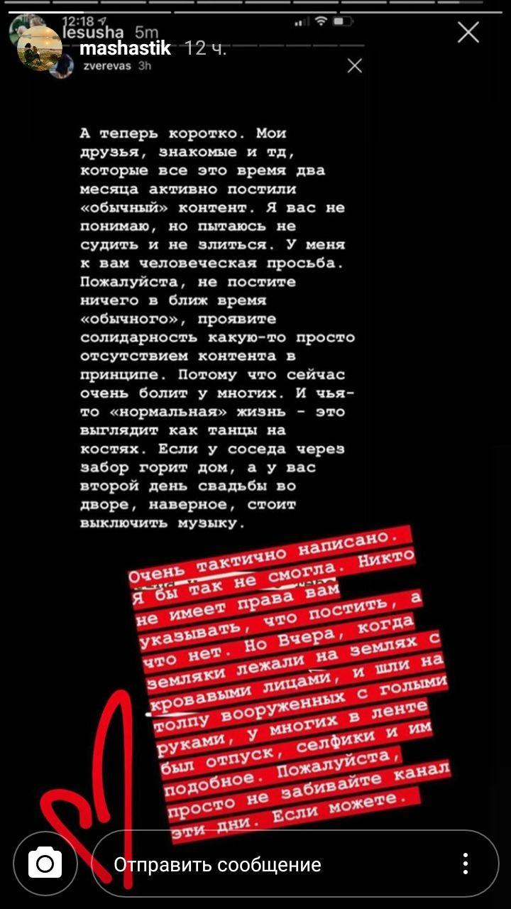 https://s5o.ru/storage/dumpster/5/c8/4d5bab0356be247565b4ec84272da.JPG
