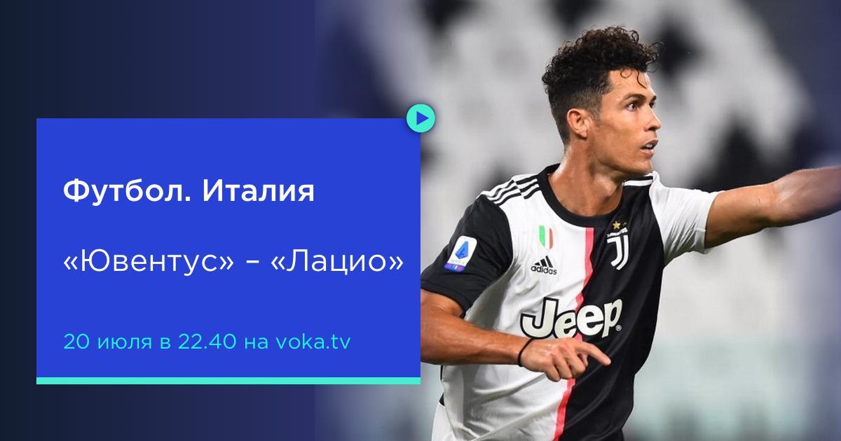 Футбол тв 1 англия италия