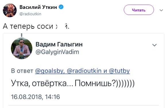 https://s5o.ru/storage/dumpster/5/f2/1d3568e993ac155bacb5197eef8bf.JPG