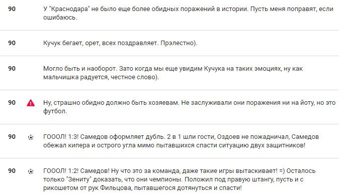 https://s5o.ru/storage/dumpster/6/05/f4c0d905703dd3a82ccec00df752d.JPG