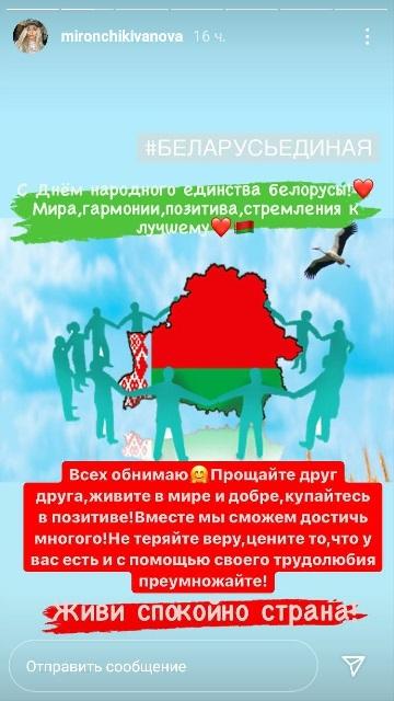 https://s5o.ru/storage/dumpster/6/68/b31cf8ed722adf1ef9222afb714e0.JPG