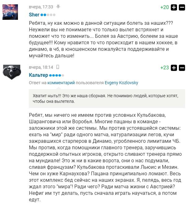 https://s5o.ru/storage/dumpster/6/6d/50212496015d64600a7337b3e667c.JPG