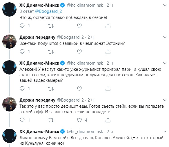 https://s5o.ru/storage/dumpster/6/97/68e2e206bcbec32f16b14393c1abe.JPG