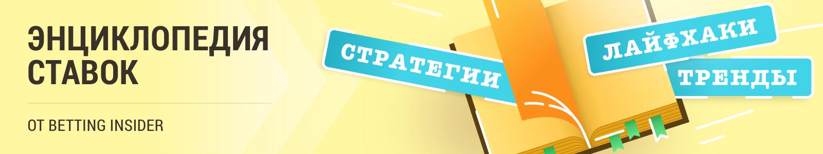 От г.насам Български спортен тотализатор (БСТ) набира средства за подпомагане на спорта в България, като организира лотарийни, тото и лото игри и залагания върху резултати от спортни състезания.