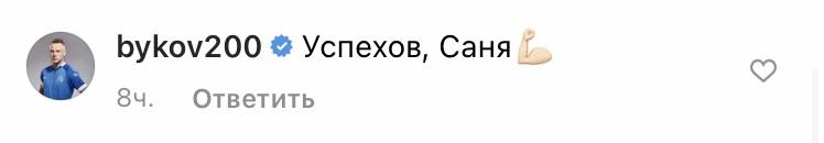 https://s5o.ru/storage/dumpster/6/b7/98a8acb5e39ed8bb647fbd332a4f4.JPG