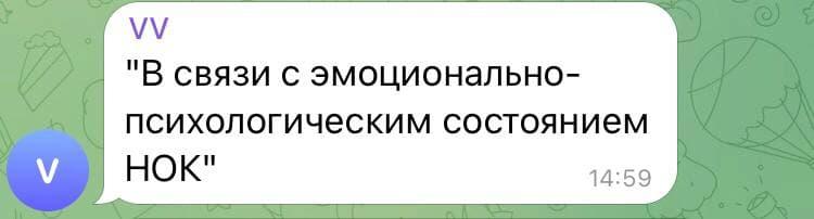 https://s5o.ru/storage/dumpster/6/bf/feb024caa4928d97abae593e392c4.jpg