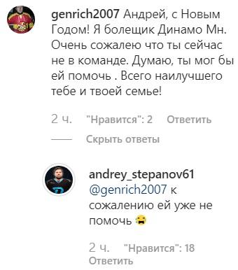 https://s5o.ru/storage/dumpster/6/d3/eeadf0f9b66c65e628bad5554b533.JPG