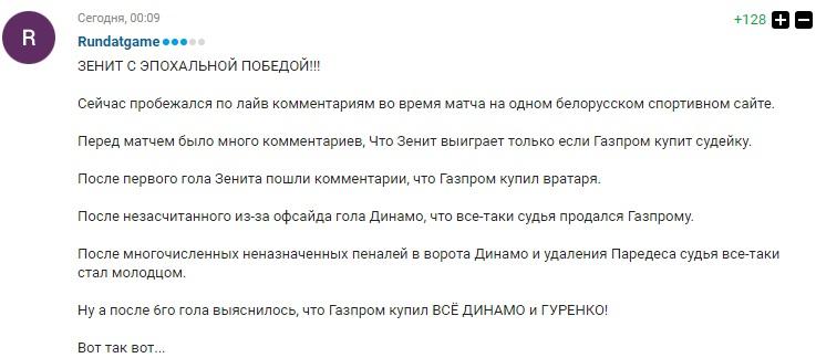https://s5o.ru/storage/dumpster/6/e8/d0dbccb3dc4590d45f82131d94102.JPG