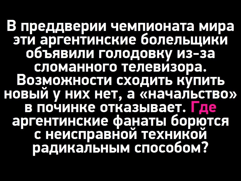 https://s5o.ru/storage/dumpster/6/f5/fa9b417792ce1e2b0991784f4bc05.JPG