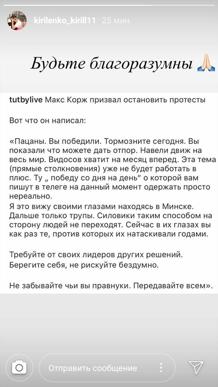https://s5o.ru/storage/dumpster/6/fc/6c7ee432a5e6c677c021e1de88e78.JPG