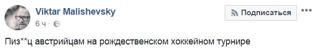 https://s5o.ru/storage/dumpster/7/09/e6010565216b446cf49fcb10b540a.JPG