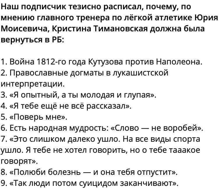 https://s5o.ru/storage/dumpster/7/9f/f841979eed5d380e5b89edb64ebce.jpg
