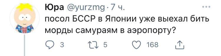 https://s5o.ru/storage/dumpster/7/aa/dab8bd4fa82d9ef6faaf4e056d0b2.jpg