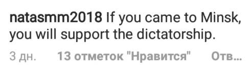 https://s5o.ru/storage/dumpster/7/bb/7ae3a0f60852077923221dafb1fc1.JPG