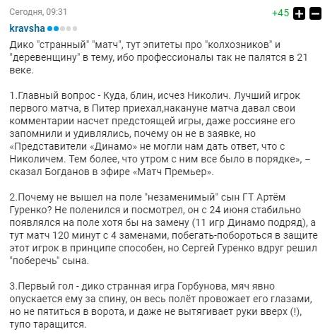https://s5o.ru/storage/dumpster/7/d0/4e73f8d6d19b146eefc55b767644e.JPG