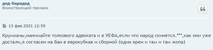 https://s5o.ru/storage/dumpster/7/d3/1649aee78a62dc04ea9973feaa1a4.JPG