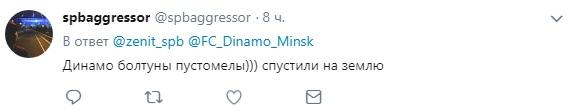https://s5o.ru/storage/dumpster/7/e5/c824abe688fe3c0b3ea1affb5d0ea.JPG