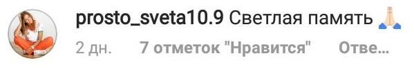 https://s5o.ru/storage/dumpster/7/f4/e6edc773091a922dddefb301182e0.JPG