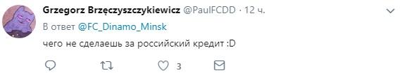 https://s5o.ru/storage/dumpster/7/f9/9098508039aa7f84fba00e745c101.JPG