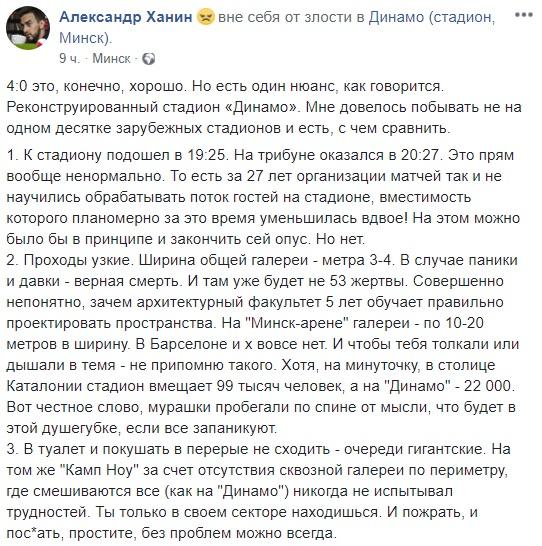 https://s5o.ru/storage/dumpster/8/2a/7a3ccb3cb059835885f14a3b4383e.JPG