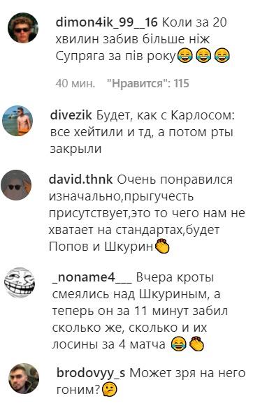 https://s5o.ru/storage/dumpster/8/48/0efc37c6e00c3374496261ca3dbf3.JPG