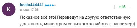 https://s5o.ru/storage/dumpster/8/4a/8aa98763a0905f98671ae3370c118.JPG