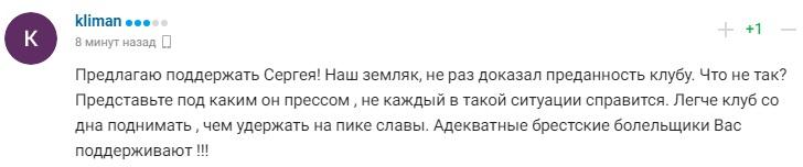 https://s5o.ru/storage/dumpster/8/4c/0c55eb42477ba36b06c0d4c9b93f8.JPG