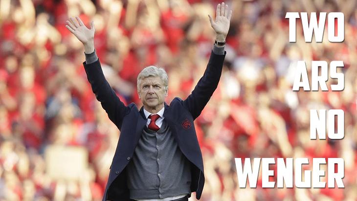 Арсенал, премьер-лига Англия, Арсен Венгер, Лига чемпионов УЕФА