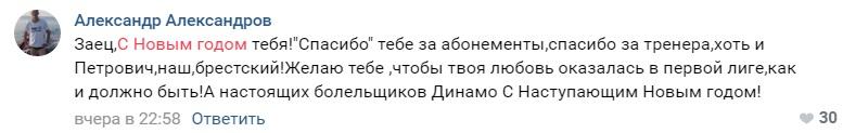 https://s5o.ru/storage/dumpster/8/87/d2f54e581c49f755112e24e96bd24.JPG