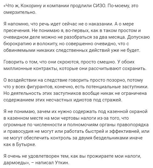 https://s5o.ru/storage/dumpster/8/8c/1ca8adef2019f4fa7cb2b42150722.JPG