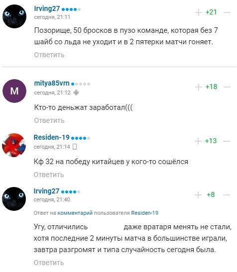 https://s5o.ru/storage/dumpster/8/a9/f25ad7b467e851cb14a011447e77d.JPG