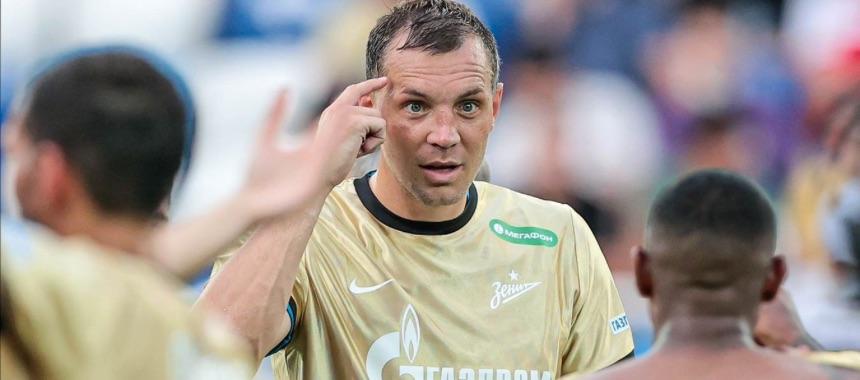 У «Зенита» 7 титулов чемпионата России, но это не рекорд – у кого больше?