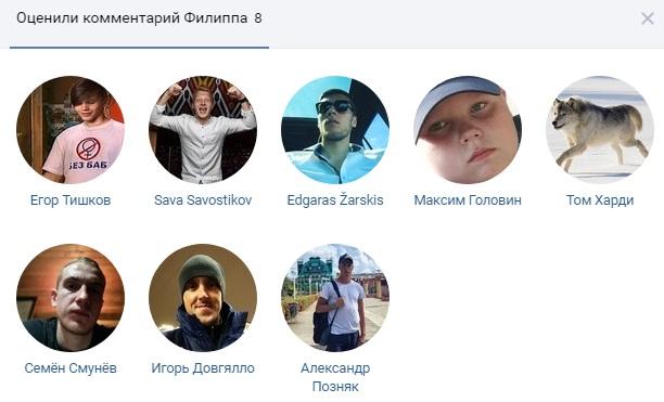 https://s5o.ru/storage/dumpster/9/0b/4837d8273ba75969d9732b1c23759.JPG
