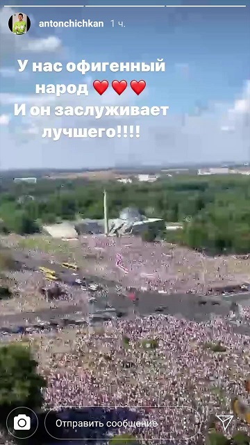 https://s5o.ru/storage/dumpster/9/16/6dc3f598a1da1abfe3441dbec0c41.JPG