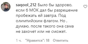 https://s5o.ru/storage/dumpster/9/3c/9e4df1db52eb085979d26d04b073e.jpg