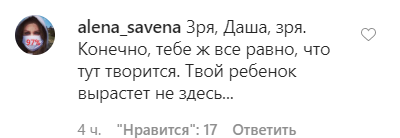 https://s5o.ru/storage/dumpster/9/3d/ef112cabc9acd4a899fc8fcc61307.png