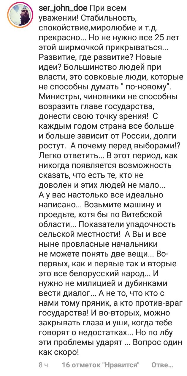 https://s5o.ru/storage/dumpster/9/40/bce6c000ded7d2521901da269992c.JPG