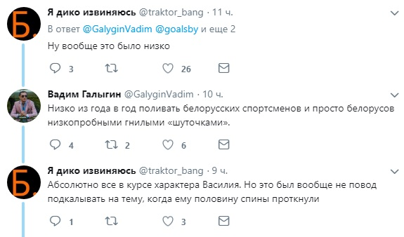 https://s5o.ru/storage/dumpster/9/42/06479ecaf1b76f433b0989f982b2d.JPG