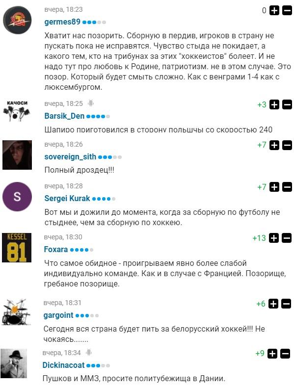 https://s5o.ru/storage/dumpster/9/a3/9dc1504cc929000089f66b0fe2d21.JPG