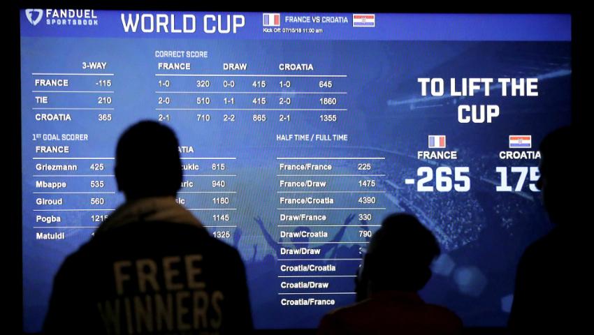 футбол киберспорт ставки