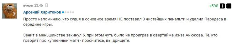 https://s5o.ru/storage/dumpster/a/03/68c4b29f10741060b0b067638ea10.JPG