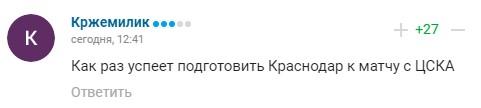 https://s5o.ru/storage/dumpster/a/27/802887a259d2e07d3ed5ed637974d.jpg
