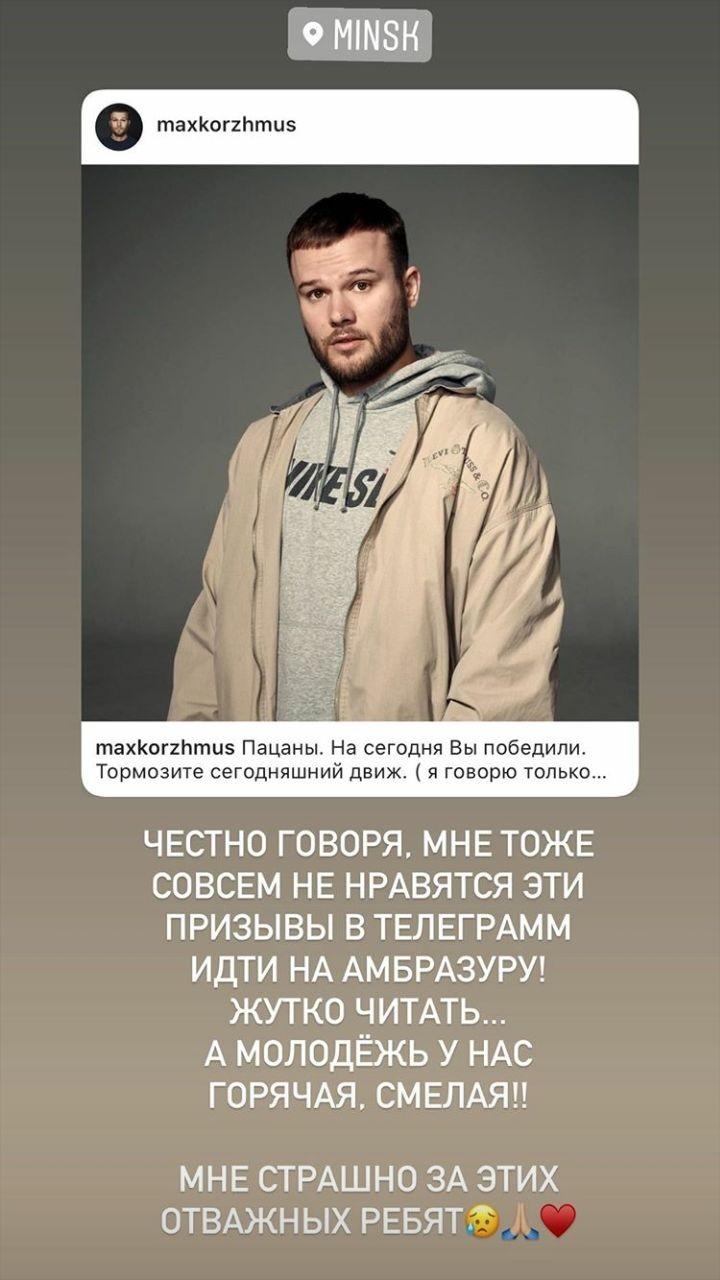 https://s5o.ru/storage/dumpster/a/28/2f674f8b335454ceb19adf237ad96.JPG