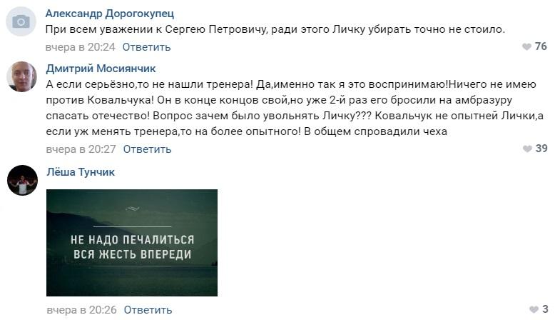 https://s5o.ru/storage/dumpster/a/30/e3302befaa28c4203096b02293a14.JPG