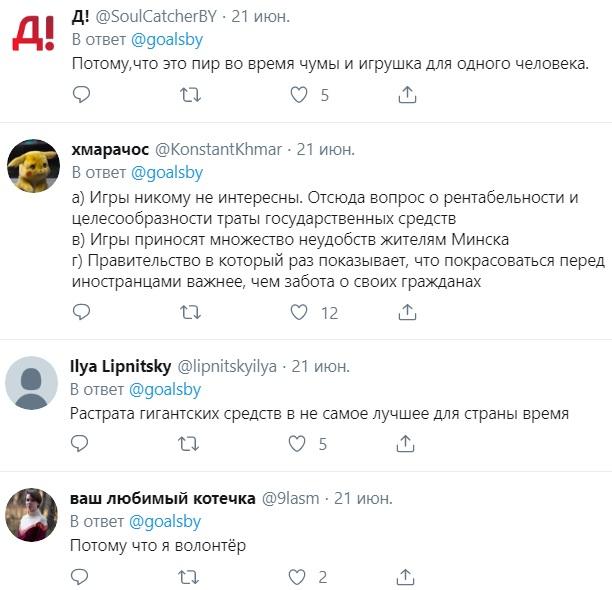https://s5o.ru/storage/dumpster/a/3d/44e71fbe4c4e4b9510ae41dc30086.JPG