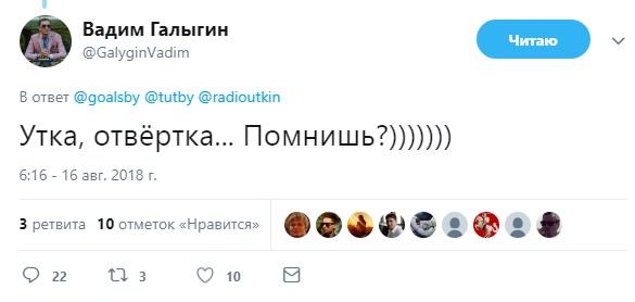 https://s5o.ru/storage/dumpster/a/3e/3ddd3e85a539540d4ba31e2cc8bd1.JPG