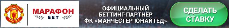 Уткин, Дементьев и Стогниенко поставили на московское дерби
