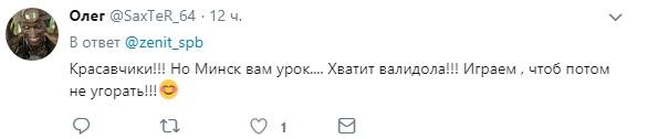https://s5o.ru/storage/dumpster/a/83/f1984ae89510e6b06eb067b33430d.JPG