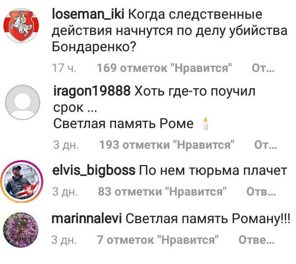 https://s5o.ru/storage/dumpster/a/92/b6e6b4f51a781b73fc714703ce574.JPG